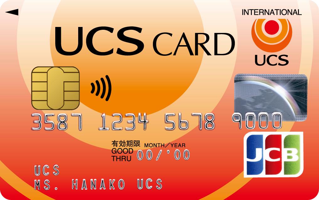 ユニー カード