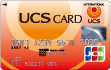 https://www.ucscard.co.jp/lineup/lineup/images/card01.jpg
